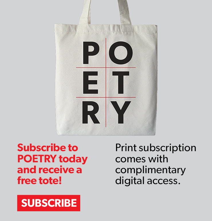 POETRY Submission Manager